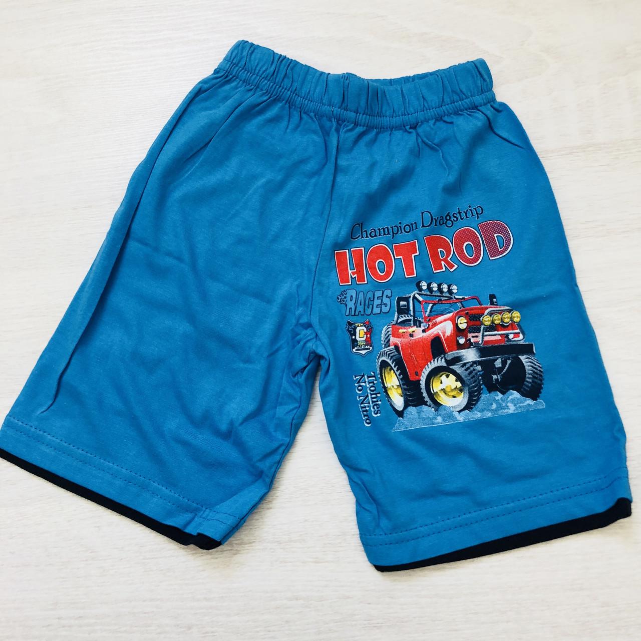 Летние шорты для мальчика Enes (3-5 год)