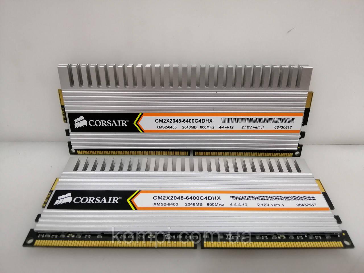 Оперативная память Corsair 4Gb Kit (2x2Gb) ddr2 PC2-6400 CL4 радиатор