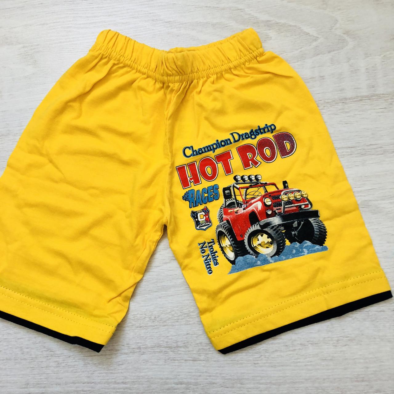 Летние шорты для мальчика Enes (3-4 год)
