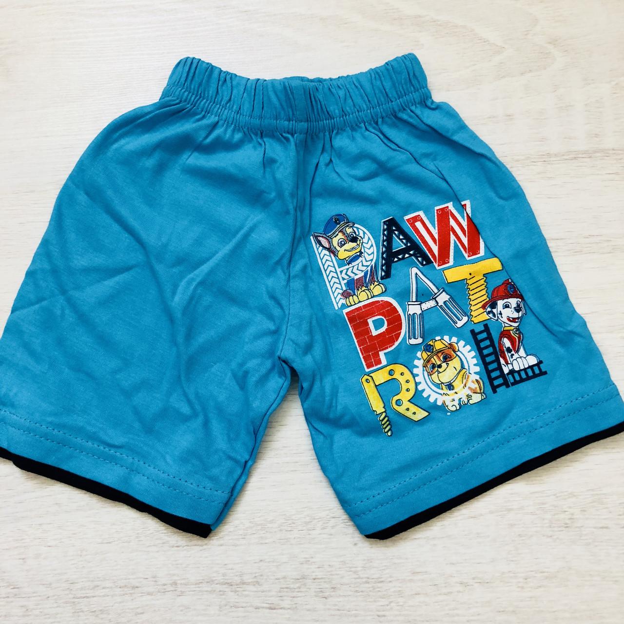 Летние шорты для мальчика Enes (1 год)