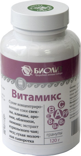 Витамикс - комплекс натуральных природных витаминов