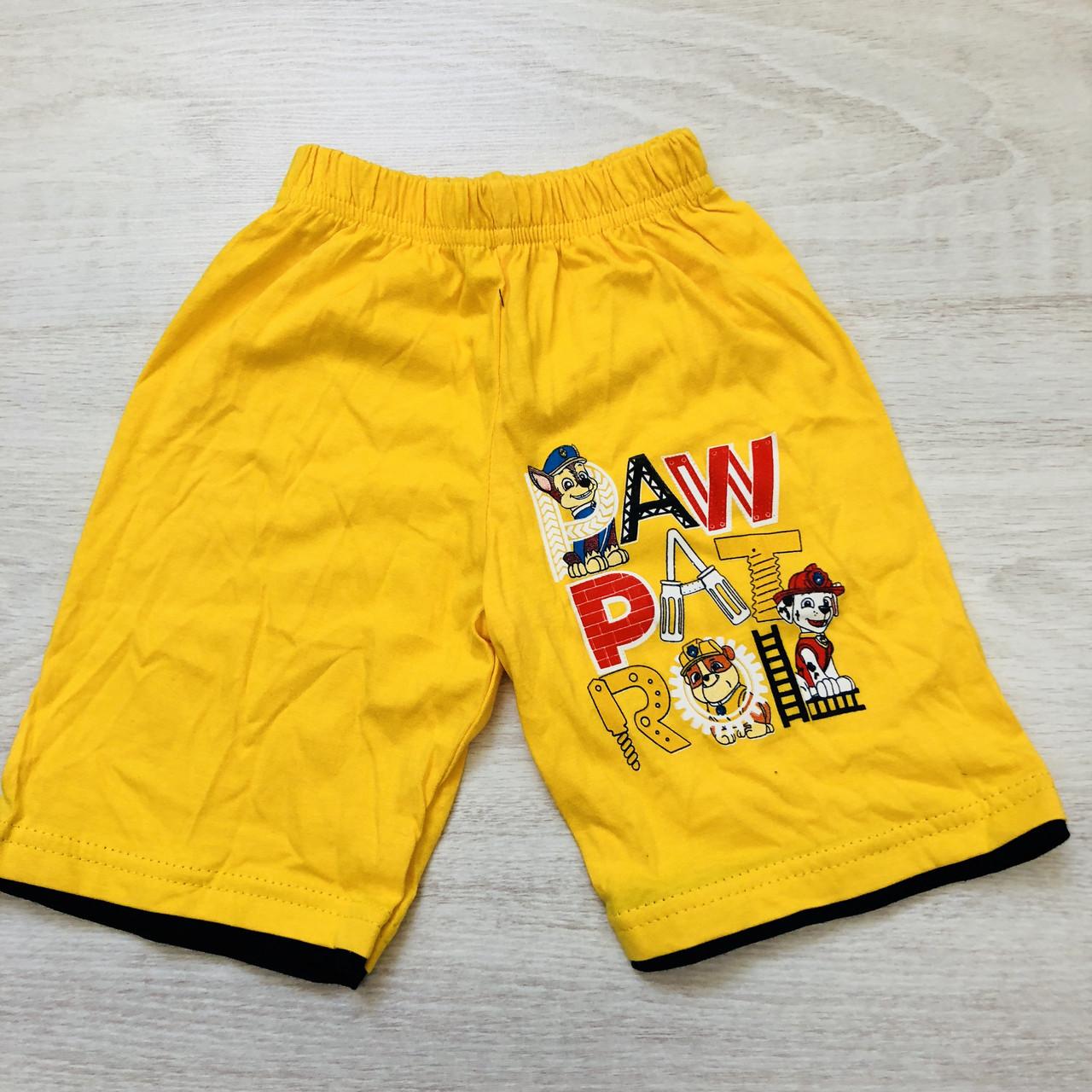 Летние шорты для мальчика Enes (1-3 год)