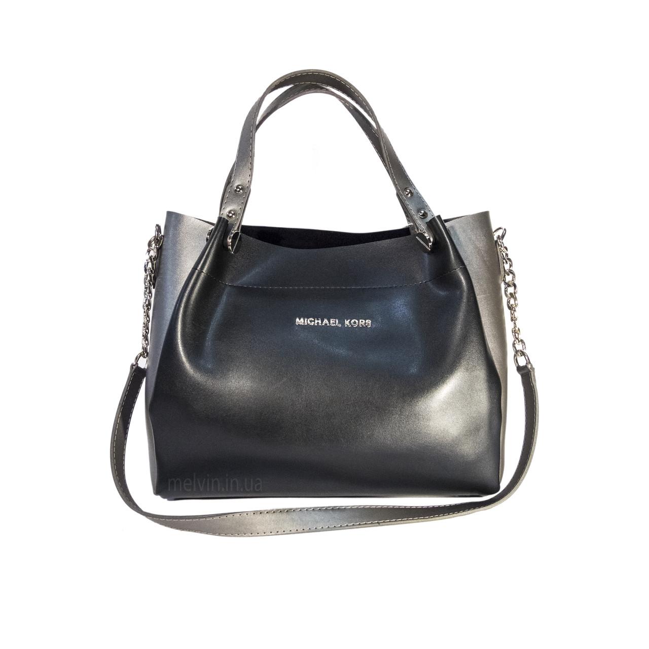 Женская сумочка в стиле Michael Kors черная с серебристым