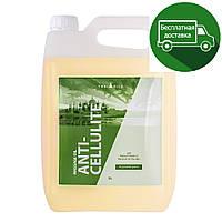 Массажное масло ThaiOils Anti-cellulite антицеллюлитное Таиланд 5000, фото 1