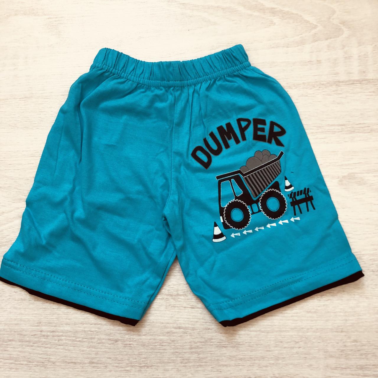 Летние шорты для мальчика Enes (1-4 год)