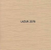 Рулонні штори відкритого типу LAZUR (м.кв.) 2076