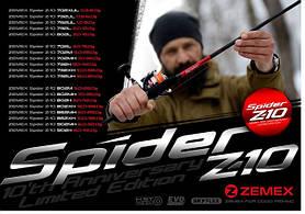 Спиннинг ZEMEX SPIDER Z-10 Новинка 2019