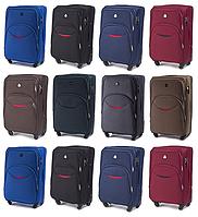 Тканевые чемоданы Wings 1708 на 4-х колесах