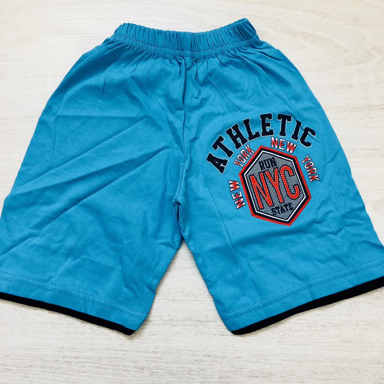 Летние шорты для мальчика Enes (4 год)