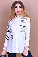 Рубашка женская турецкая AR-2520 белый