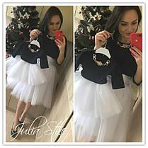 Одинаковый лук топ и белая фатиновая юбка, фото 3