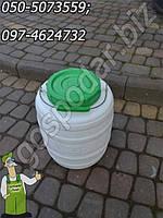 Бочка пластиковая — 20л для заготовки березового сока пищевая с широкой горловиной