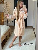 Женский домашний однотонный халат с капюшоном, фото 3