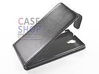 Откидной чехол для SamsungGalaxy Note 3 Neo n7505