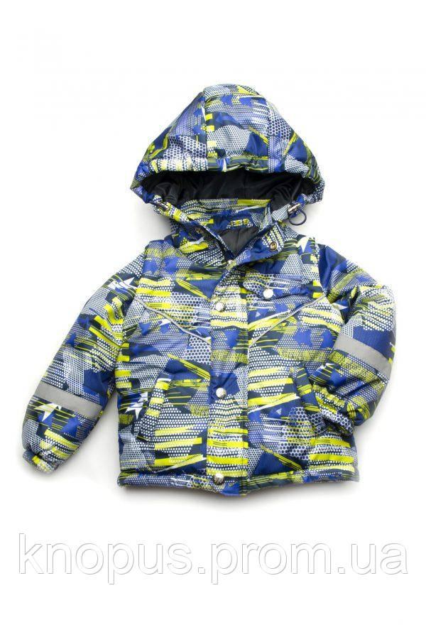 Куртка-жилет для  мальчика, Модный карапуз, размер 86-104
