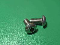 Винт ( болт ) DIN 7380 A2 M5 10 мм нержавейка с внутренним шестигранником