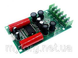 Мини HIFI Цифровой аудио усилитель TA2024 2 x 15 Вт