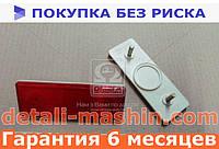 Катафот красный ВАЗ 2103, 2106 (пр-во ОАТ-ОСВАР) ДВЕ ШПИЛЬКИ световозвращатель 2106-3726510