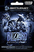 Подарункова Карта Blizzard - 1000 рублів