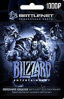 Подарочная Карта Blizzard - 1000 рублей