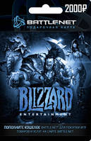Подарочная Карта Blizzard - 2000 рублей