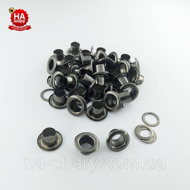 Люверси для одягу 4мм (№2) Блек нікель, Туреччина (100шт)