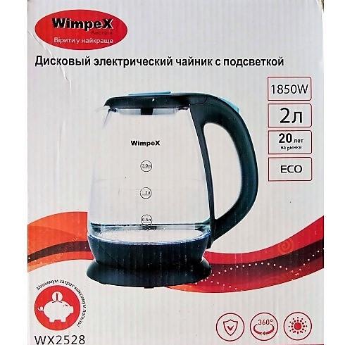 Электрический Стеклянный Чайник 2 л.Wimpex WX-2528