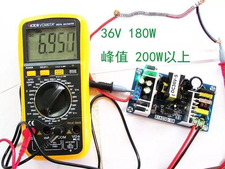 Блок питания 36 вольт 6.5 Ампер AC100-240v to DC 36v