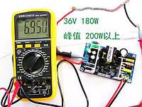 Блок питания 36 вольт 6.5 Ампер AC100-240v to DC 36v , фото 1