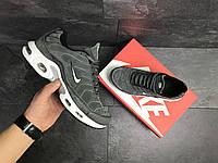 90d4eb2f Nike Air Max Tn Gold — Купить Недорого у Проверенных Продавцов на ...