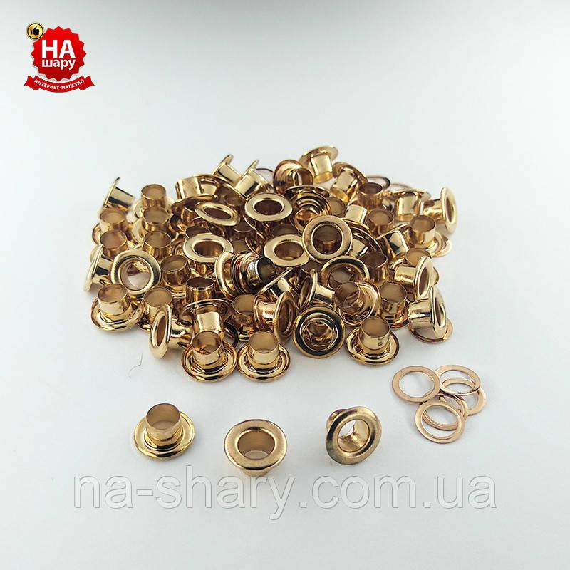 Люверсы для бумаги 4мм (№2), Золото, Турция (100шт)