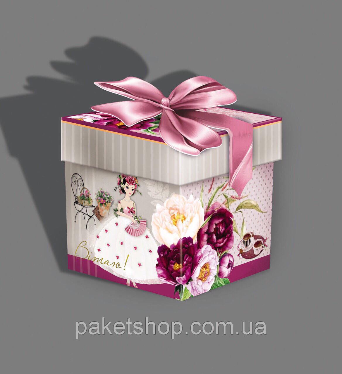 Подарочная бумажная коробка Кубик 10,5*9,5 см Девочка 300 грамм