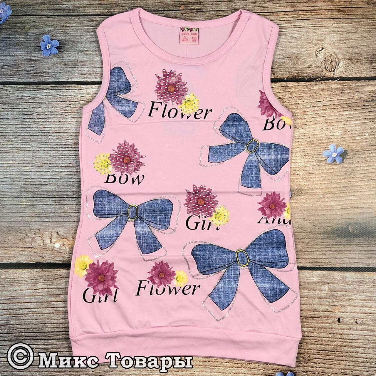 Турецкая борцовка розового цвета для девочки Размеры: 5,6,7,8 лет (8083)