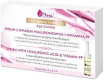 Сыворотка с гиалуроновой кислотой и витамином PP, 5*3 мл