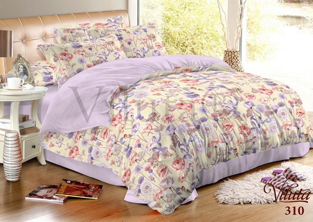 Комплект постельного белья Вилюта сатин твил 310 полуторный (70*70)