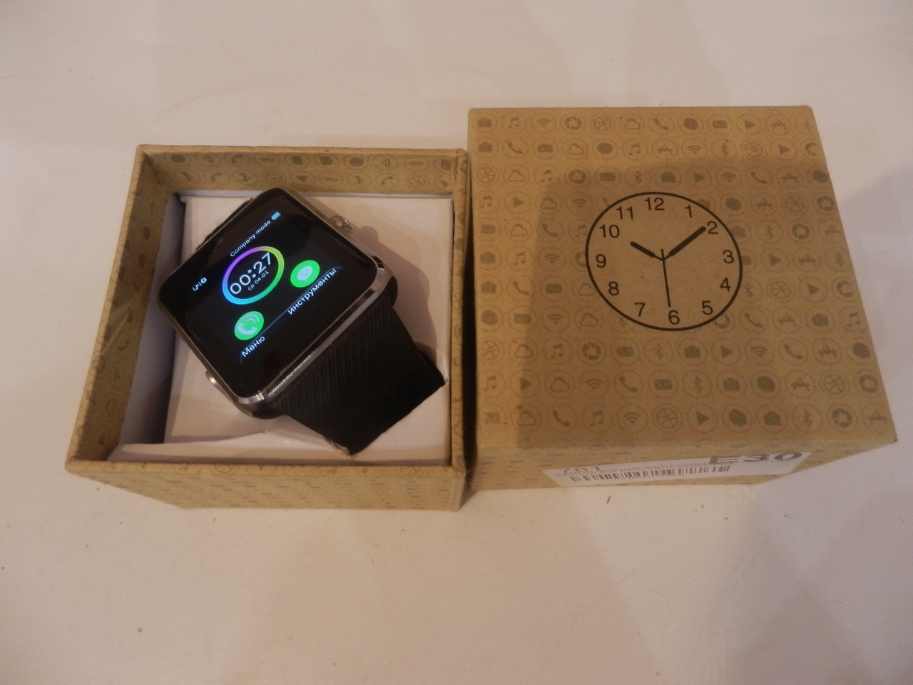 Смарт часы Yemon Smart watch №268Е