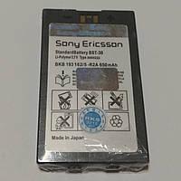 Аккумулятор Sony Ericsson BST-22 (T300/ T306/ T310) голограмма