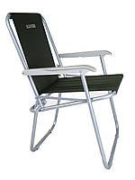 Кресло складное Ranger Rock RA 2205