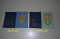 Обложка на паспорт ЗНП-07