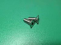 Винт ( болт ) DIN 7991 A2 M4 10 мм нержавейка с внутренним шестигранником