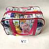 Набор из 4+1 прозрачных сумок в роддом Mommy Bag - S,M,L,XL - Розовые, фото 8