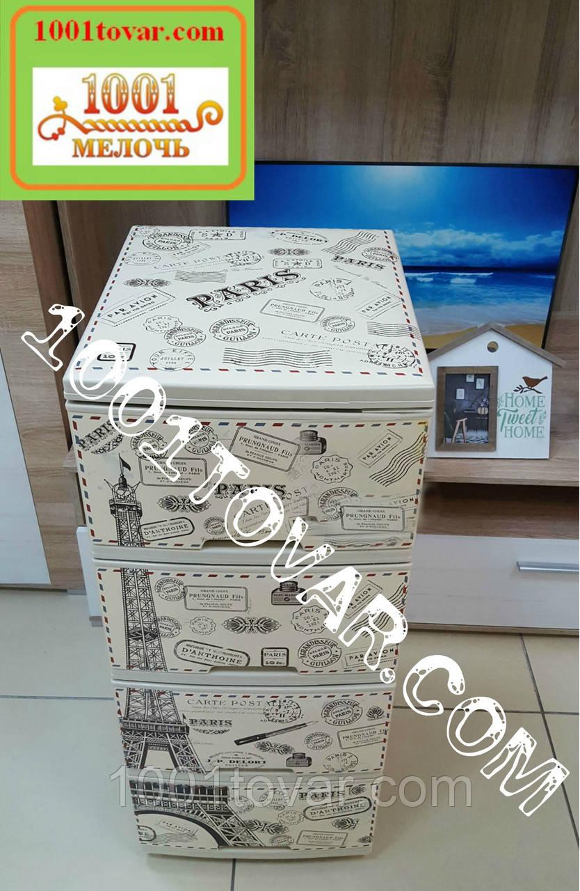 Комод пластиковый, с рисунком Париж кремовый, 4 ящика, Алеана