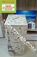 Комод пластиковый, с рисунком Париж кремовый, 4 ящика, Алеана, фото 1