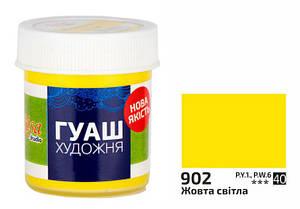 Гуашь художественная Желтая светлая 40 мл Rosa Studio 323902