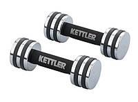 Гантели для фитнеса хром. Kettler (2*1кг) KTLR7446-150