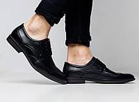 Мужские Туфли Броги черные Отличное Качество