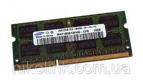 Память Samsung SODIMM DDR3 2GB PC3-8500S (1066Mhz) (M471B5673FH0-CF8)(8x2) комиссионный товар