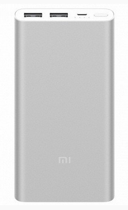 Внешний аккумулятор Xiaomi Mi Power Bank 2 Silver 10000mAh ORIGINAL серебристый, фото 2