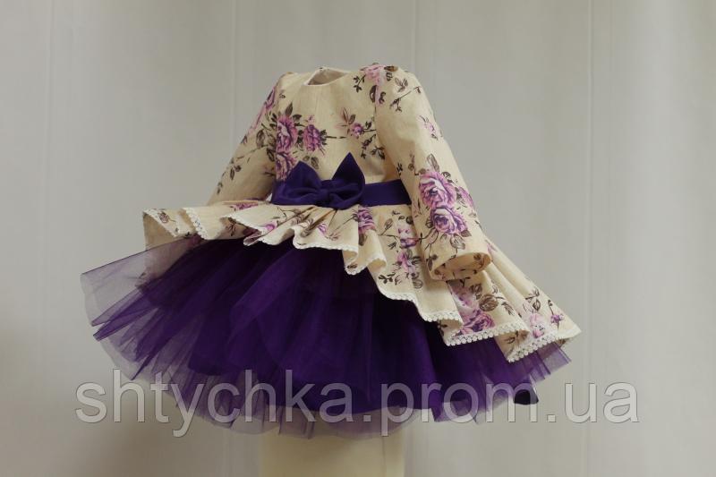 """Нарядное гламурное платье """"Сиреневая розочка"""" с рукавами и фиолетовым фатином"""