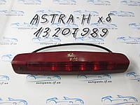Дополнительный стоп сигнал Opel Astra H, Астра Н 13207989
